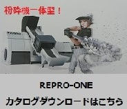 Repro-One
